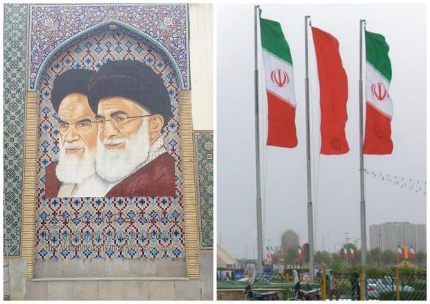 willkommen in der islamischen republik.